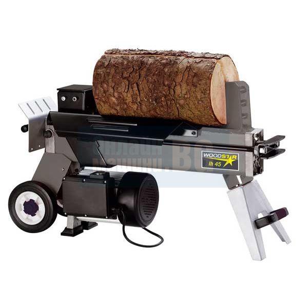 Цепачка за дърва WoodStar LH 45 / 1.5 kW /