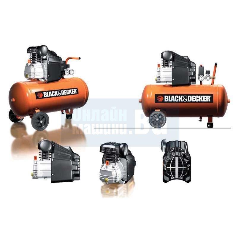 Електрически компресор Black and Decker BD205/50 / 50 l 8 bar /