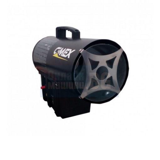 Газов калорифер Cimex LPG30 / 30 kW / + БЕЗПЛАТНА ДОСТАВКА