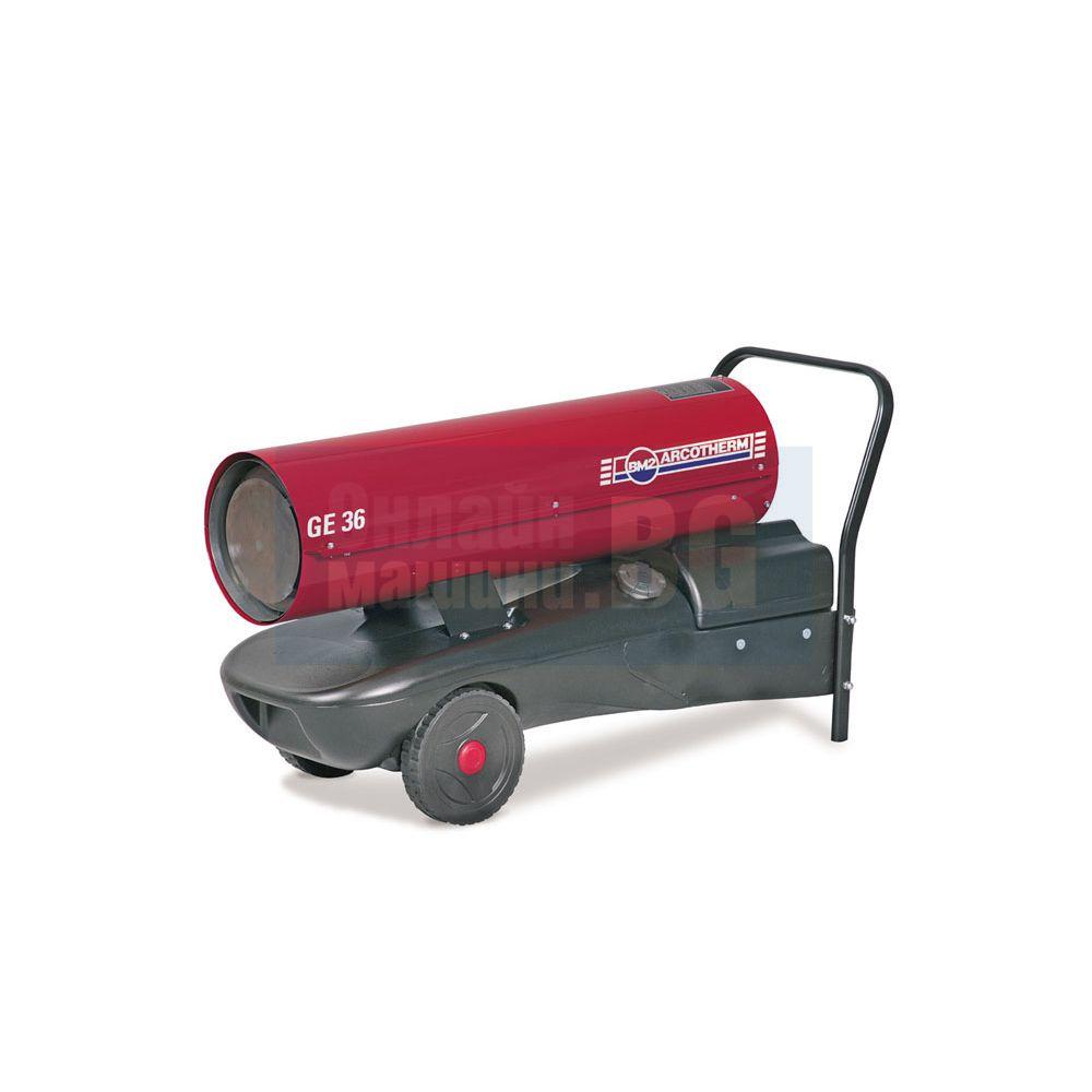 Дизелов отоплител с директно горене Biemmedue GE 36 / 38.4 kW /