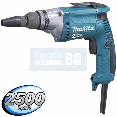 Винтоверт Makita FS2700 / 570 W , 1/4'' , /