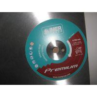 Диамантен диск IMER Ø 700/25.4 / сегмент, тухли , цимент /