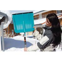 Лопата за сняг пластмасова GARDENA combisystem KST 50 /50 см. работна ширина/