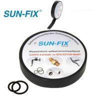 Самовулканизираща изолационна лента SUN-FIX Isolation Tape /10 м./