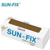 Маджун - заварка SUN-FIX QUICK / 50 грама /
