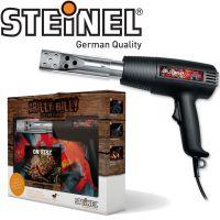 Пистолет за горещ въздух/възпламеняване на барбекю Steinel HL 1400 S /1400W, GRILLY BILLY/