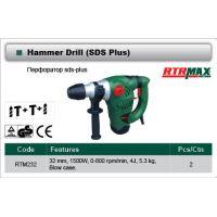 Къртач/перфоратор RTR MAX RTM232 /1500W, 32 мм./