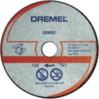 Диск карбофлексов за рязане на метал Dremel DSM510 /Ф 77х11,1 мм., 3 броя/