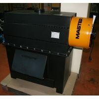Отоплител на твърдо гориво Master CT 50 P  /50 Kw/