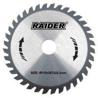 Диск за циркуляр Raider 125x40Tx22.2mm