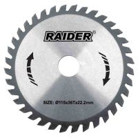 Диск за циркуляр Raider 185x60Tx20.0mm