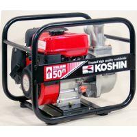 Бензинова самозасмукваща помпа Koshin SEM-50V за високо налягане 5A / 2,9 kW , воден стълб 50 м / с двигател MITSUBISHI GM132 - 2''