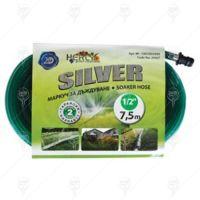 Маркуч за дъждуване Premium /  1/2''/13 mm , 7.5 m /