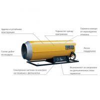 Директен дизелов отоплител с помпа с високо налягане Master BS 230 /65KW/