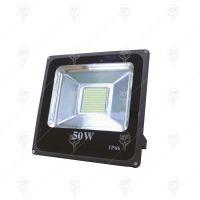 Прожектор KLAUS SLIM LED, 50W, 220-240V