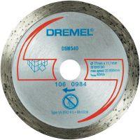 DREMEL диск за рязане на зидария (DSM540) / 20 милиметра /