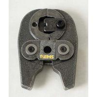 Глава за отрезни клещи REMS / 8 мм /