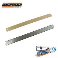 Резервен лист за ножовка Mannesmann M 352-BL-HP / 550 x 45 mm /