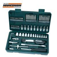 Комплект инструменти Mannesmann M 29165 / 65 части /