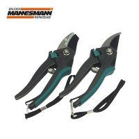 Комплект лозарски ножици Mannesmann M 63202 / 2 бр. /