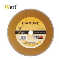 Диамантен диск за гранит,мрамор,керамика и камък Wert (125mm)
