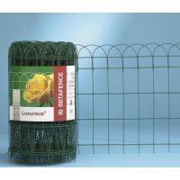 Декоративна оградна мрежа Betafence ''LUXURSUS'' / 0.40x10 m , отвори 150x90 mm /