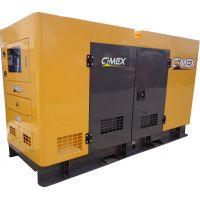 Индустриален дизелов генератор Cimex SDG60 / 50 kW , 380 V , AVR , двигател Q/GF62.5 - J2 /