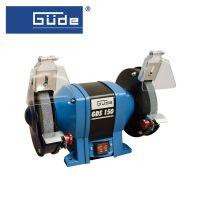 Настолен шмиргел GÜDE GDS 150 / 250W, 150 x 20 mm /