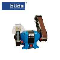 Лентов и дисков шмиргел GÜDE GDS 150 K  / 250W, 2950 rpm / - 55108