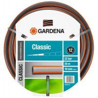 Маркуч Classic Gardena устойчив на налягане / 20 m , 19 mm , 22 bar /