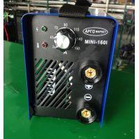 Инверторен електрожен Argo Mini 160 / 220/50 Hz