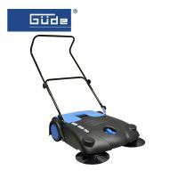 Ръчна метачна машина GÜDE GKM 700 / 70 cm , 2,000 м²/ч , 14 l /
