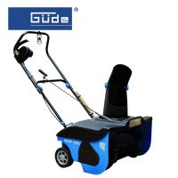 Електрически снегорин GÜDE GESF 570 / 2000 W, 570 mm