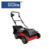 Електрически аератор GÜDE GV 1700 E / 1700 W