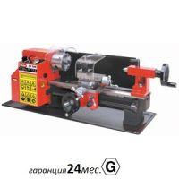Прецизен мини струг за метал VALEX CX250 / 250 W