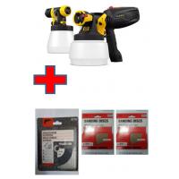 Пистолет за боядисване на латекс WAGNER W570 FLEXIO 630 W