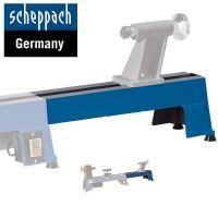 Удължител за дърводелски струг Scheppach DM460T