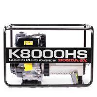 Монофазен генератор Cross Plus K8000HS /с двигател Honda GX390 , 6,4 kW /