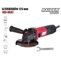 Индустриален Ъглошлайф Raider Industrial RDI-AG47 / 1050 W ,  11500 min-1 , 125 mm /