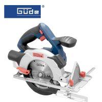 Акумулаторен ръчен циркуляр GÜDE KS 18-0 / 18 V , 10 мм , без батерия и зарядно устройство /