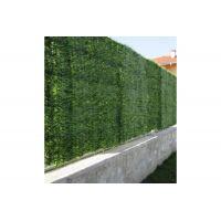 Изкуствено озеленяване на огради Betafence PVC тип ''БОР'' / 1.2x3 m /