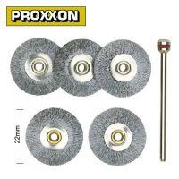 Комплект дискообразни четки със стоманен косъм PROXXON PRXN 28952 /5 броя, 22 мм./