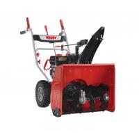 Самоходен моторен снегорин Hecht 9661, 6.5 к.с, 61 см
