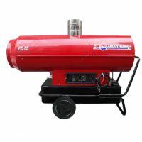 Дизелов отоплител с индиректно горене Biemmedue EC 55 / 55 kW /