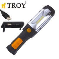 Акумулаторна работна лампа COB LED Troy / 6 светодиона /