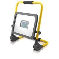 Прожектор със стойка Erba 56 LED 25083 /50 W/
