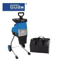 Градинска дробилка GÜDE GH 2801 SILENT / 2800 W , 30 л. кош /