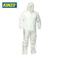 Предпазен гащеризон Kinzo /  2 броя /