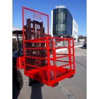 Мотокарен кош за хора Apex HAN10054 / 250 кг /