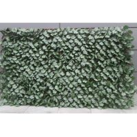 Декоративна ограда Betafence, ХАРМОНИКА,  85-90 %, 1 х 2 м
